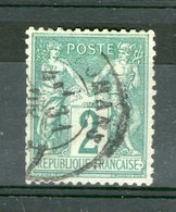 N° 74°__Très Bon Centrage - 1876-1898 Sage (Type II)
