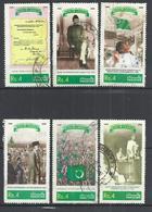 PAKISTAN 2006 - CENTENARY OF THE  MUSLIM LEAGUE -- LOT OF 6 DIFFERENT -  USED OBLITERE GESTEMPELT USADO - Pakistan