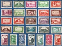 Algerie, 1936 Series With Landscapes 27 Val. MH Sites Et Paysages Algeriennes - Holidays & Tourism