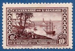 Algerie, 1930 10 Fr + 10 Fr Port D' Algiers Navire De Guerre Provence 1 Val. MNH Harbor Man Of War, Peinture Verecque - Art