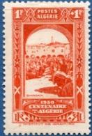 Algerie, 1930 1 Fr + 1 Fr Ghardala 1 Val. MH City View - History