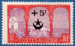 Algerie, 1927 5 +5 Fr Surcharge Pour Soldats Blessés En Maroc, 1 Val. MH Overprint For Wounded Soldiers Marocco War - Algeria (1924-1962)