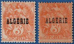 Algerie, 1924 3 Centimes Blanc 2 Val Variation De Couleur Et De Gomme ** - Algeria (1924-1962)