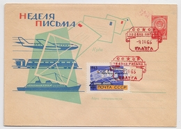 Stationery 1963 Cover Mail USSR RUSSIA Week Letter Train Plane Ship Kaluga - 1923-1991 USSR