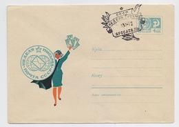 Stationery 1970 Cover Used USSR RUSSIA Week Letter Yaroslavl - 1923-1991 USSR