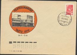 47-1070 Russia USSR Estonia Philatelic Exhibition Tartu 1979 - Estonia