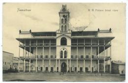 CPA ZANZIBAR, PALACE FRONT VIEW, TANZANIE - Tanzania