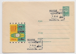 Stationery 1966 Cover Used USSR RUSSIA Week Letter Train Plane Ship Frunze Kirgizstan - 1923-1991 USSR