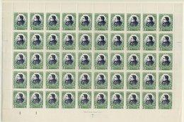 ICELAND 1957 Hallgrimsson Anniversary Complete Sheet Of 50 MNH / **.  Michel 322 - Nuevos
