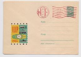 Stationery 1966 Cover Used USSR RUSSIA Week Letter Train Plane Ship Gomel Belarus - 1923-1991 UdSSR
