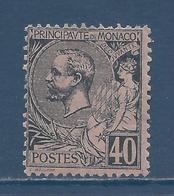 Monaco - YT N° 17 - Neuf Avec Charnière - 1891 à 1894 - Monaco