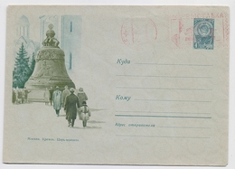 Stationery 1963 Cover Used USSR RUSSIA Architecture Moscow Kremlin Tsar-Bell Monument - 1923-1991 USSR