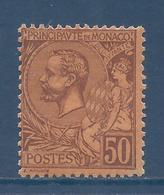 Monaco - YT N° 18 - Neuf Avec Charnière - 1891 à 1894 - Monaco