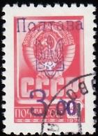 UKRAINE - SW1176 Surcharged / Used - Ukraine