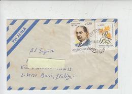 ARGENTINA 1985 -  Yvert 1475-1488 - Fiori - Levene - Lettera Per Italia - Argentina