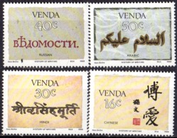 VENDA - Histoire De L'écriture 1988 - Venda