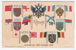 Russia 1915 WWI England Sebia Japan Belgium France Montenegro, Printed In Latvia Riga 1914 - Lettonie