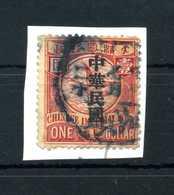 1912 China Cina Yv. 107a Usato - Cina