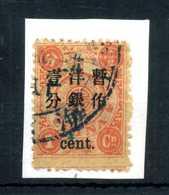 1897 China Cina Yv. 17 Usato - Usati