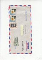 ECUADOR  1973 - Yvert 892-A561 -  Raccoamndata Per Germania - Ecuador