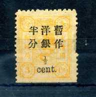 1897 China Cina Yv. 25a * - Cina
