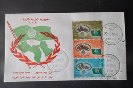 LIBYA LIBYE ليبيا LIBIA 1970 The 25th Anniversary Of Arab League FIRST DAY COVER - Libye