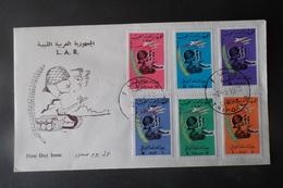 LIBYA LIBYE ليبيا LIBIA  1970 Revolution Of 1st September 1969 FIRST DAY COVER - Libye