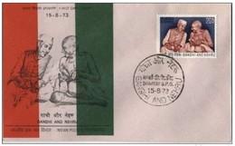 INDE INDIA INDIEN FDC Mahatma GANDHI   BOMBAY 15 8  1973 Gandhi  E Nehru - Mahatma Gandhi