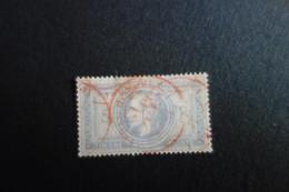 NAPOLEON5F EMPIRE N°33 OBL.des Imprimés - 1862 Napoleon III