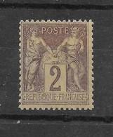 Sage N° 85e Type II Brun-rouge Sur Jaune ** TTBE - Bdf - Cote Y&T 2018 De 22,50 € (cote 15 + 50% **) - 1876-1898 Sage (Type II)