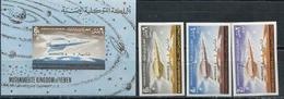 Kingdom Of Yemen, 1964, Rocket, 3 Stamps+ Block - Space