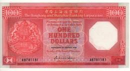 HONG KONG  $ 100   The H.K.& S.B.C.   P193a    Dated  1.1.1985 - Hong Kong
