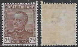 Italia Italy 1928 Regno Parmeggiani C7.5 Sa N.224 Nuovo Integro MNH ** - 1900-44 Victor Emmanuel III