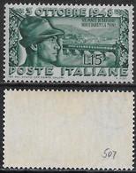 Italia Italy 1948 Bassano Sa N.592 Nuovo Integro MNH ** - 1946-60: Nuovi