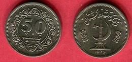 50 PAISA   (KM 38) TTB+ 2 - Pakistan