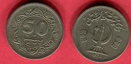 50 PAISA   (KM 38) TB+ 1 - Pakistan