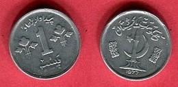 5 PAISA   (KM 33) TB+ 1 - Pakistan