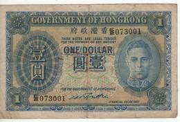 HONG KONG  $ 1  King George VI  P316  (ND  1940-41) - Hong Kong
