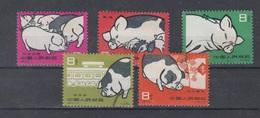 China 1960 Mi 546-50 Pig Breeding Used With Original Gum - 1949 - ... People's Republic