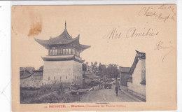 CARD CINA MONGTZE' BLOCHAUS (CONCESSION DES TRAVAUX PUBBLIC) -FP-V FRANCOBOLLO ASPORTATO-2-  0882 28445 - Chine