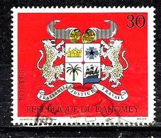 DAHOMEY 280° 30f Rouge Et Polychrome Armoiries. (10% De La Cote + 015) - Benin - Dahomey (1960-...)