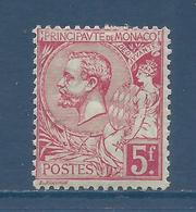 Monaco - YT N° 21 - Neuf Avec Charnière - 1891 à 1894 - Ongebruikt