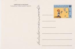 Libye Entier Postale Scan R/V - Libye