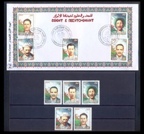 Algeria/Algerie 2018 - FDC + Stamps 5v + Flyer - Martyrs Of The Revolution - MNH** Excellent Quality - Algérie (1962-...)