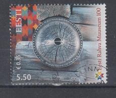 Estonia 2009 Mi 635 Used  National Museum - Estonia
