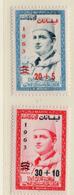1963 - MAROCCO - MAROC - Yv:  Nr. 453/454 - NH - (UP121.18) - Morocco (1956-...)