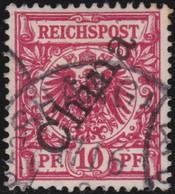 Deutsch  China    .     Michel  3 II       .       O     .      Gebraucht - Bureau: Chine