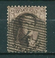 Nr 14A Gestempeld P 4 ANVERS - Cote 4,50 + COBA 1,00 - 1863-1864 Médaillons (13/16)