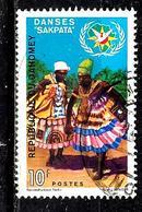 DAHOMEY 284° 10f Danses Danse De Sakpata (10% De La Cote + 015) - Benin - Dahomey (1960-...)