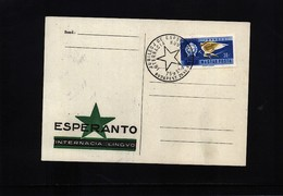 Hungary 1962 Esperanto Interesting Postcard - Esperanto